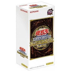 【即納★新品】遊戯王オフィシャルカードゲームデュエルモンスターズ 20th ANNIVERSARY PACK2ndWAVE(15パック)