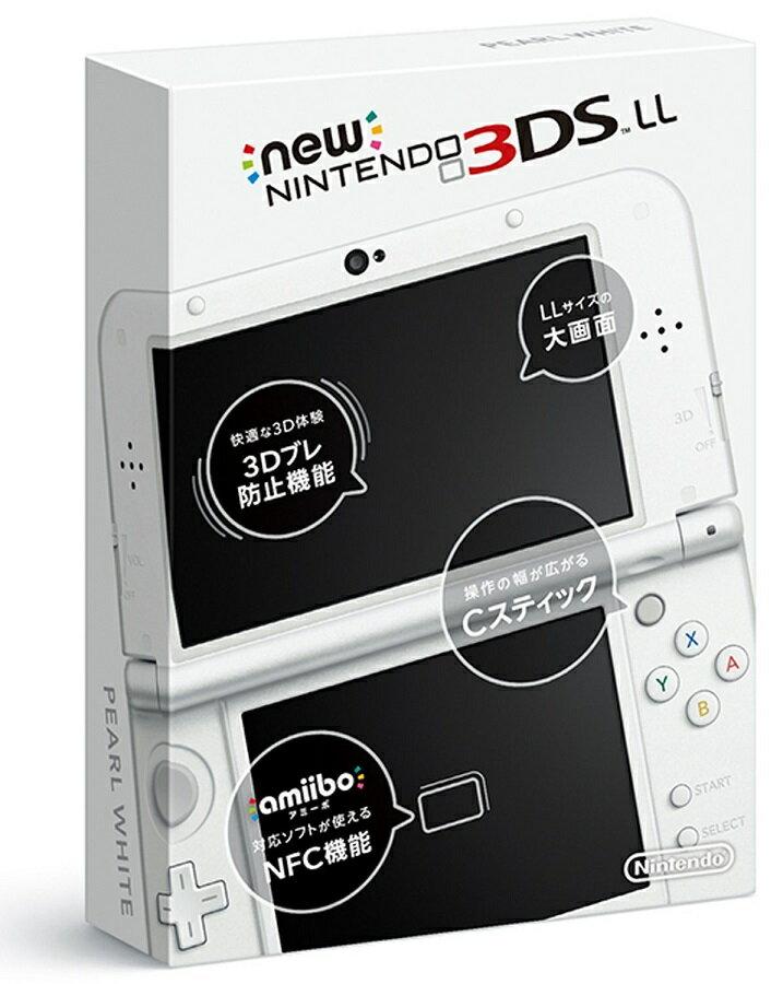 【即納★新品】Newニンテンドー3DS LL本体 パールホワイト(RED-S-WAAA)