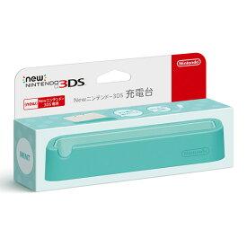 【即納★新品】3DS Newニンテンドー3DS 充電台 ミント