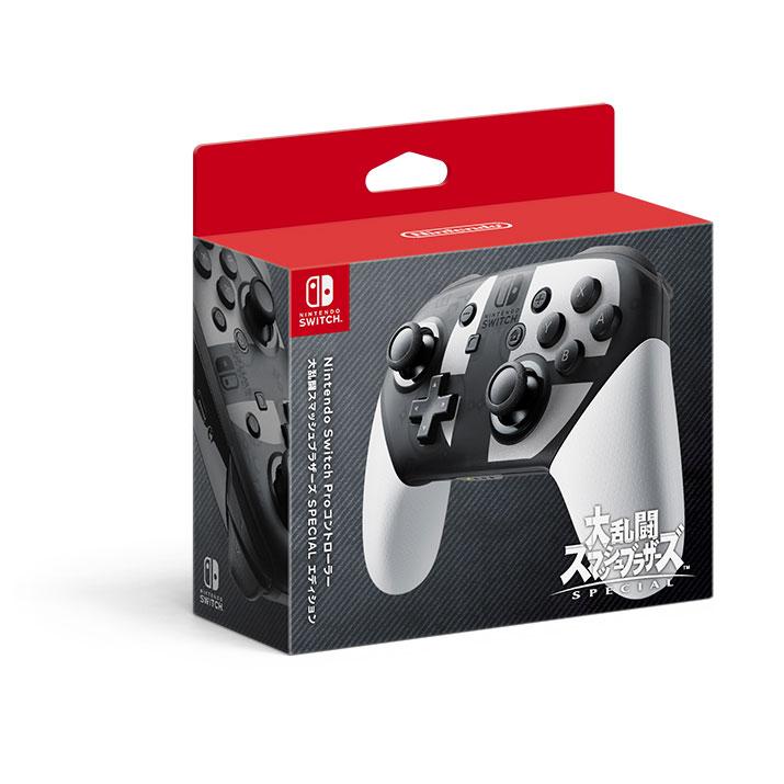 【即納★新品】NSW Nintendo Switch Proコントローラー 大乱闘スマッシュブラザーズ SPECIALエディション【2018年11月16日発売】