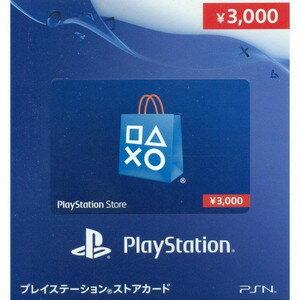 【即納★新品】GD PS プレイステーションネットワークカード 3000円