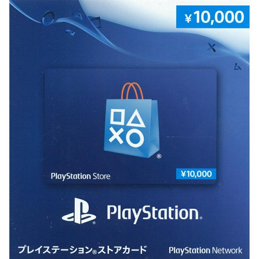 【即納★新品】GD PS プレイステーションネットワークカード 10000円