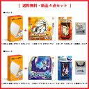 【即納★新品SET】Newニンテンドー2DS LL ホワイト×オレンジ + 3DS ポケットモンスター サンorムーン + ポーチポケモ…