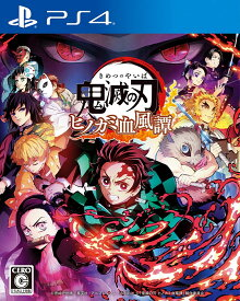 【即納 新品】PS4 鬼滅の刃 ヒノカミ血風譚(プレステ4 ソフト)