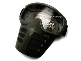 EMGO FACE MASK GOGGLE(エムゴフェイスマスクゴーグル)BLACK 黒ブラックフェイスガードvmxモトクロスオフロードバイク用オフ車ダートトラッカーエンデューロ花粉症防風防塵防寒排ガス排気ガス対策ジェットヘルメットサバゲーbellbuco