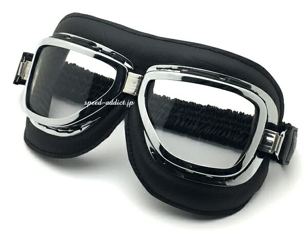 【在庫有 即納】【送料無料】CLIMAX 510 GOGGLE(クライマックス510ゴーグル)カバーメガネの上からオーバーサングラスメガネをかけたままオンメガネレトロクラシカルブリティッシュトラディショナルトラッドスポーツ保護ガードアイウエアアウトドアバイク用スピード定番