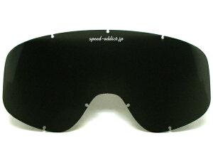 Biltwell MOTO 2.0 GOGGLE(ビルトウェルモト2.0ゴーグル)交換用レンズ CHROME MIRROR 防塵定番プロテクター保護オフロードバイクトラッカーvmxオフ車ビンテージモトクロスダートレースバイクレースヘ