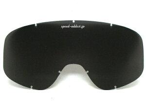 Biltwell MOTO 2.0 GOGGLE(ビルトウェルモト2.0ゴーグル)交換用レンズ SMOKE モトクロスダートレースバイクレースヘルメット純正規品カスタムパーツスポーツトラッド紫外線対策軽量頑丈防塵uvカッ