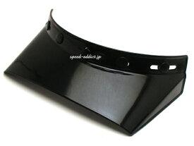 【SALE!!12/15(日)17時まで】BELL 550 VISOR(ベル550バイザー)BLACK 黒ブラック 銀ベル500-tx500txr-trtsuper magnum3スーパーマグナムshortymoto3モト3simpsonm50m52griffinmaxonvmxオフロードダートモトクロス泥よけ泥除け雨よけ雨除け日よけ日除けひさし汎用