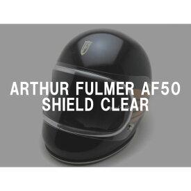 BOB HEATH VISORS ARTHUR FULMER AF50 SHIELD(ボブヒースバイザーアーサーフルマーAF50シールド)CLEAR クリアー透明専用専門復刻リプロレプリカ保護フラットシールドスクリーンガードヘルメットプロテクター