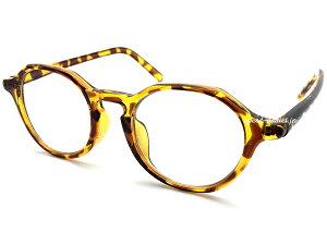 50's STYLE CROWN PANTO SUNGLASS(50sスタイルクラウンパントサングラス)YELLOWべっ甲 × CLEAR イエローデミ鼈甲べっこう伊達眼鏡メガネめがねクラシカルトラッド流行トレンドuv紫外線カットアイウェ
