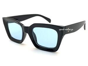 BIG SQUARE SUNGLASS(ビッグスクエアサングラス)BLACK × LIGHT BLUE ブラックフレーム黒縁ぶちライトブルー青水色カラーレンズ色付きめがねヒップホップHIPHOPパンクPUNKダテメガネだてめがねおしゃ