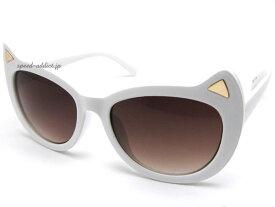 CAT SUNGLASS(猫耳ネコミミサングラス)シロ × BROWN HALF 伊達メガネ伊達眼鏡伊達めがねダテメガネだてめがね猫耳サングラスねこみみサングラスねこ型フレームネコ型フレーム猫型フレーム芸能人使用着用白色