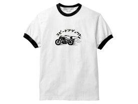 スピードアディクトRinger T-shirt(SPEED ADDICT リンガーTシャツ)trimトリムtee世界最速のインディアンモーターサイクル昭和レトロカタカナ国産旧車會英車英国車triumphbsanortonducati陸王メグロホンダカワサキヤマハスズキusa古着