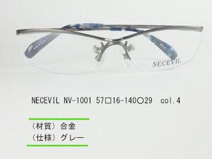 NECEVIL NV-1001 col.4 眼鏡 メガネ レンズ フレーム 枠 近視 遠視 乱視 老眼 遠近両用 度入り 金属 セル