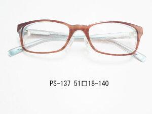 PS-137 眼鏡 メガネ レンズ フレーム 枠 近視 遠視 乱視 老眼 遠近両用 度入り 金属 セル