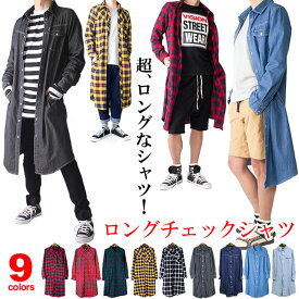 ロングシャツ メンズ レディース チェックシャツ ネルシャツ チェックネルシャツ デニムシャツ ロングデニムシャツ