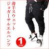 Thin sweat shirt sarouel pants jogger underwear /B199 men gap Dis