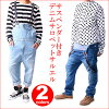 Denim salopette sarouel pants /B204 men gap Dis with the suspender