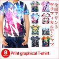 全面グラフィカルプリントTシャツ
