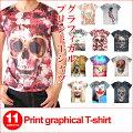 グラフィカルプリントTシャツ