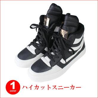 Higher frequency elimination sneakers /C167 men gap Dis