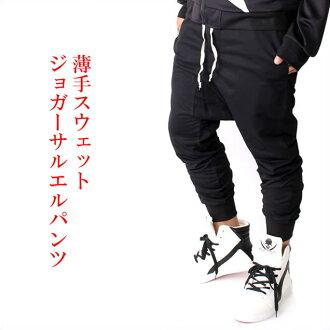 Thin sweat shirt sarouel pants jogger underwear sarouel pants /B199 men gap Dis