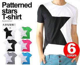 星柄Tシャツ/C049 スピードオレンジ speedorange【SPEED ORANGE】ブラック黒 ホワイト