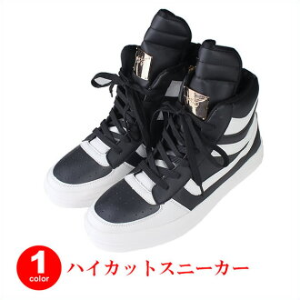 Higher frequency elimination sneakers /C167 men gap Dis