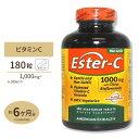 ビタミンC 【お得サイズ】高濃度エスターC(高吸収) 1000mg+シトラスバイオフラボノイド 180粒(タブレット)サプリ…