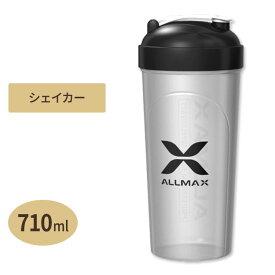[NEW] Allmax シェイカー オールマックス 710ml オールマックス【ポイントUP対象★6月19日18:00-7月3日13:59迄】 □