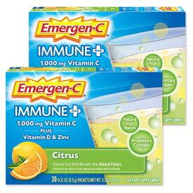 【ビタミンC 2個セット】エマージェンC イミューン+ シトラス味 30袋/健康/ビタミン類/ビタミンC配合