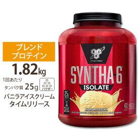 ● シンサ-6 アイソレート バニラアイスクリーム 1.81 kg (4 lbs ) BSNホエイ/スポーツ/アスリート/バルクアップ/BCAA/EAA/アミノ酸