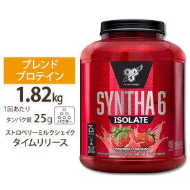 ● シンサ-6 アイソレート ストロベリー・ミルクシェイク 1.81 kg (4 lbs ) BSNホエイ/スポーツ/アスリート/バルクアップ/BCAA/EAA/アミノ酸