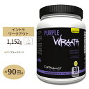 ◇ パープルラース パープルレモネード 90回分 1070g(2.35lbs)CONTROLLED LABS(コントロールラボ)Purple wraath …