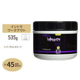 ◇ パープルラース パープルレモネード 45回分 535g(1.17lbs)CONTROLLED LABS(コントロールラボ)Purple wraath アミノ酸 BCAA ワークアウト コントロールド