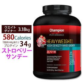 〇お得サイズ ヘビーウェイトゲイナー 900 3kg ストロベリー味 チャンピオン/ヘビー /ウエイトゲイン