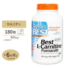 カルニチン サプリメント L-カルニチン(フマル酸) 855mg 180粒サプリメント サプリ ダイエットサプリ カルニチン配合 Lカルニチン Doctor's Best