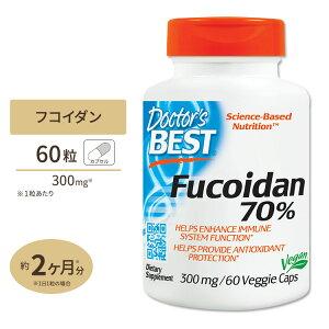 ベスト フコイダン 70% 300mg 60粒サプリメント サプリ 海藻 Doctor's Best ドクターズベスト