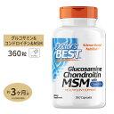 【超お得サイズ】グルコサミン コンドロイチン MSM 360粒サプリ グルコサミン コンドロイチン MSM ジョイントサポート…