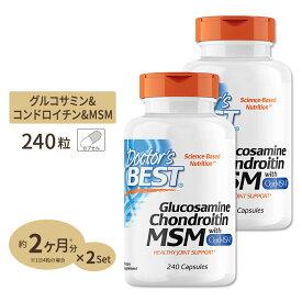 2個セット 【お得サイズ】グルコサミン コンドロイチン MSM 240粒