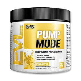 △ PumpMode パンプモード パイナップル味 Evlution Nutrition(エボリューションニュートリション)30回分 165g筋トレ/パンプアップ /トレーニング/ビタミン/パウダー