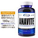アナバイト マルチビタミン 180粒 ギャスパリニュートリション
