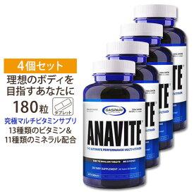 4個セット アナバイト マルチビタミン 180粒