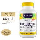 [お得サイズ]プロバイオティック 300億CFU's(8種の善玉菌) 150粒サプリ アシドフィルス プロバイオティクス Health…