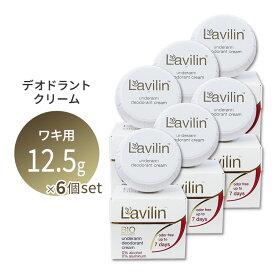 6個セット 最安値挑戦中ラヴィリン ワキ用クリーム