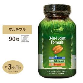 3-in-1ジョイントフォーミュラー 90 粒 Irwin (アーウィン)ビタミン/コンドロイチン/グルコサミン