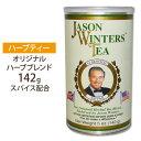 ジェイソンウィンターズティー オリジナルブレンド(クラシックブレンド)142g/ジェイソン ウィンターズ ティー/Jason Winters tea
