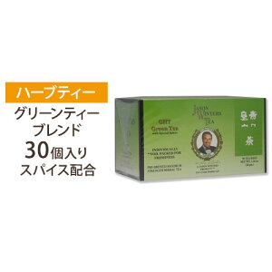ジェイソンウィンターズティー(グリーンティー) 30袋健康食品 健康茶