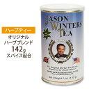 ジェイソンウィンターズティー クラシックブレンド ハーバルティー 142g(5oz)ジェイソン ウィンターズ ティー/Jason…